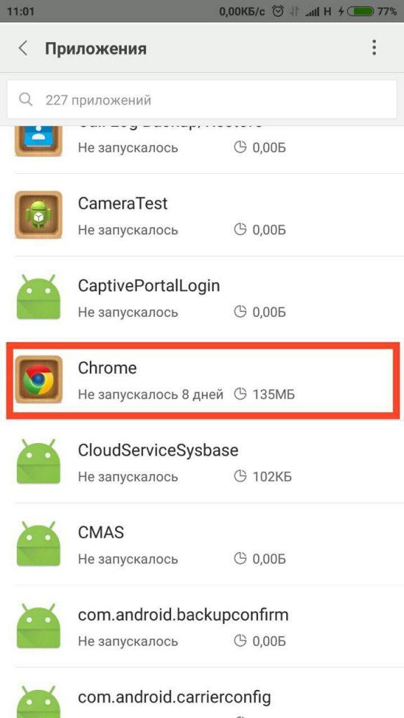 chrome-576x1024.jpg