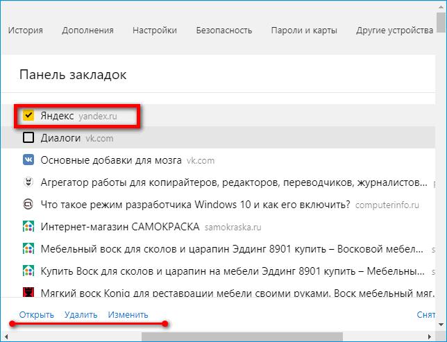 Upravlenie-sajtami-v-dispetere-zakladok-v-YAndeks-Brauzere.png