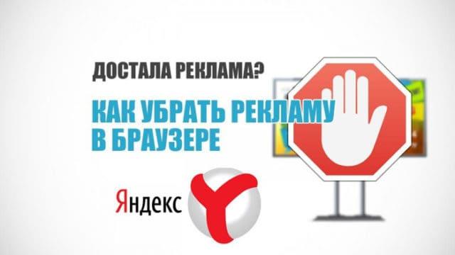 reklama-640x360.jpg