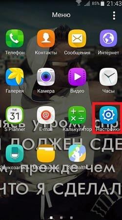 1490466420_6031d76520-min.jpg