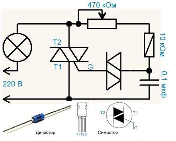 principialnaya-sxema-reguliruemogo-vyklyuchatelya-600x483.jpg