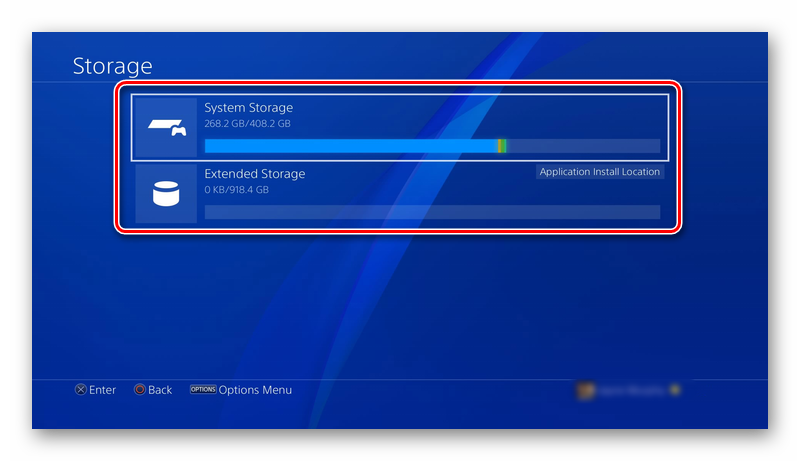 Vyibrat-tip-pamyati-igrovoy-pristavki-PS4-1.png