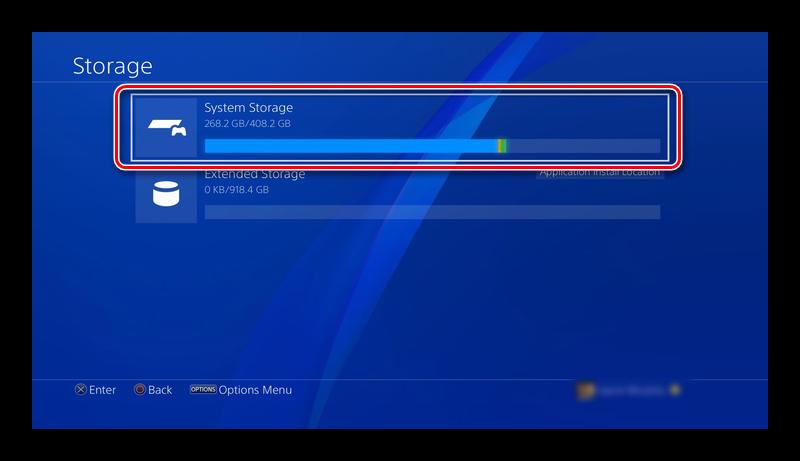 Vyibrat-vnutrenee-hranilishhe-igrovoy-pristavki-PS4.png