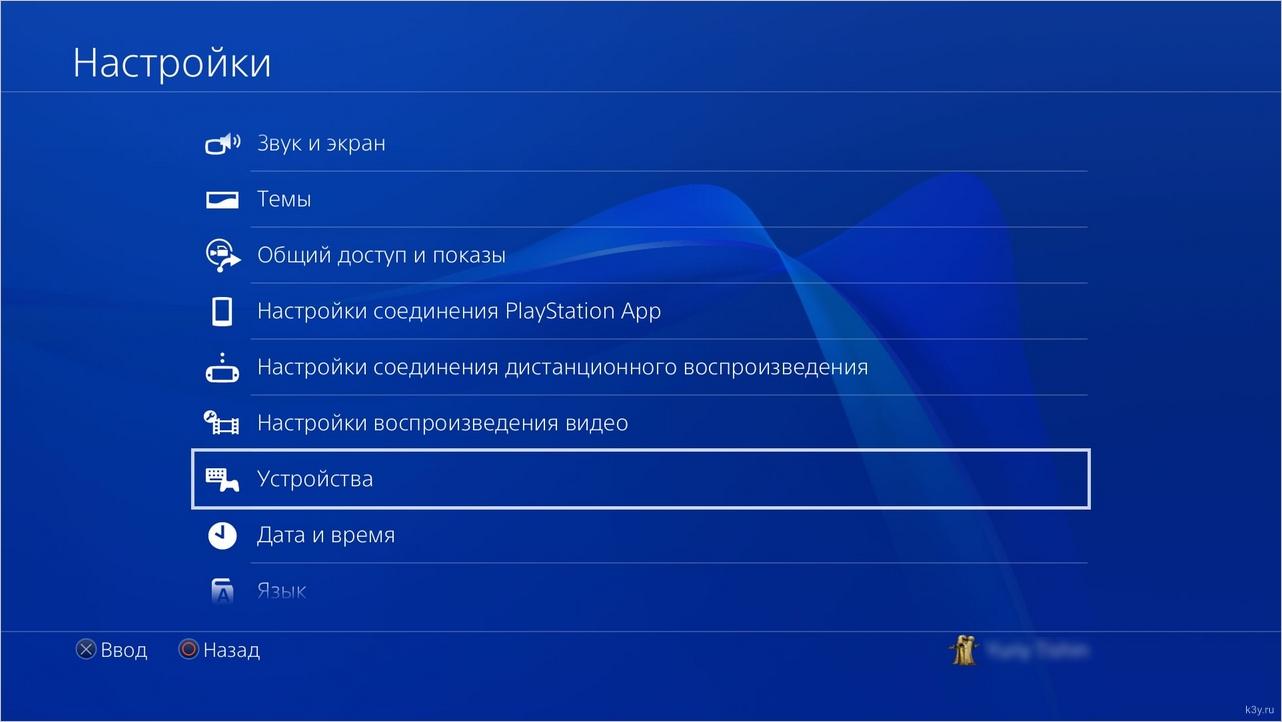 playstation_4_vneshniy_hdd_2.jpg