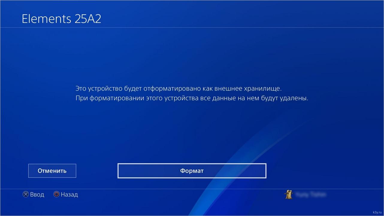 playstation_4_vneshniy_hdd_7.jpg