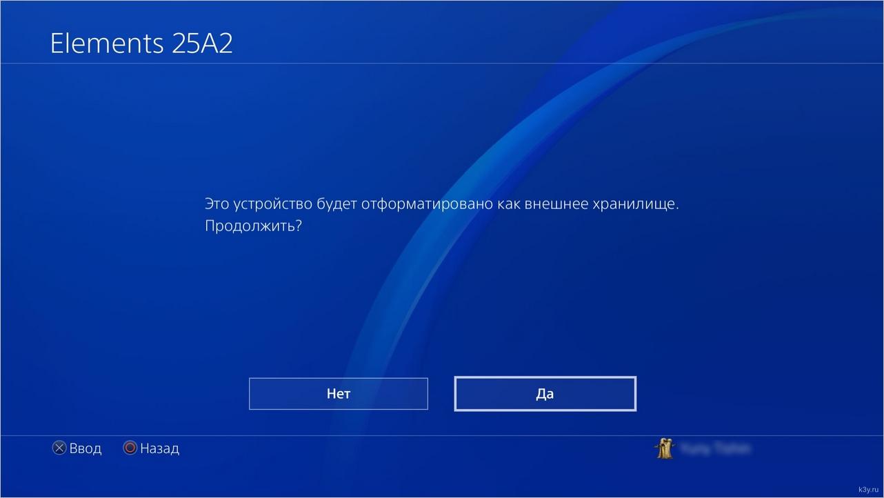 playstation_4_vneshniy_hdd_9.jpg