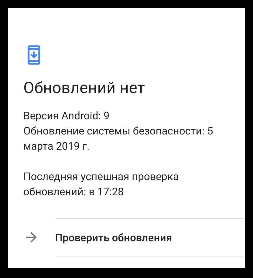 obnovleniya-sistemy.png