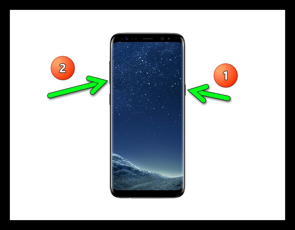 perezagruzka-android.png