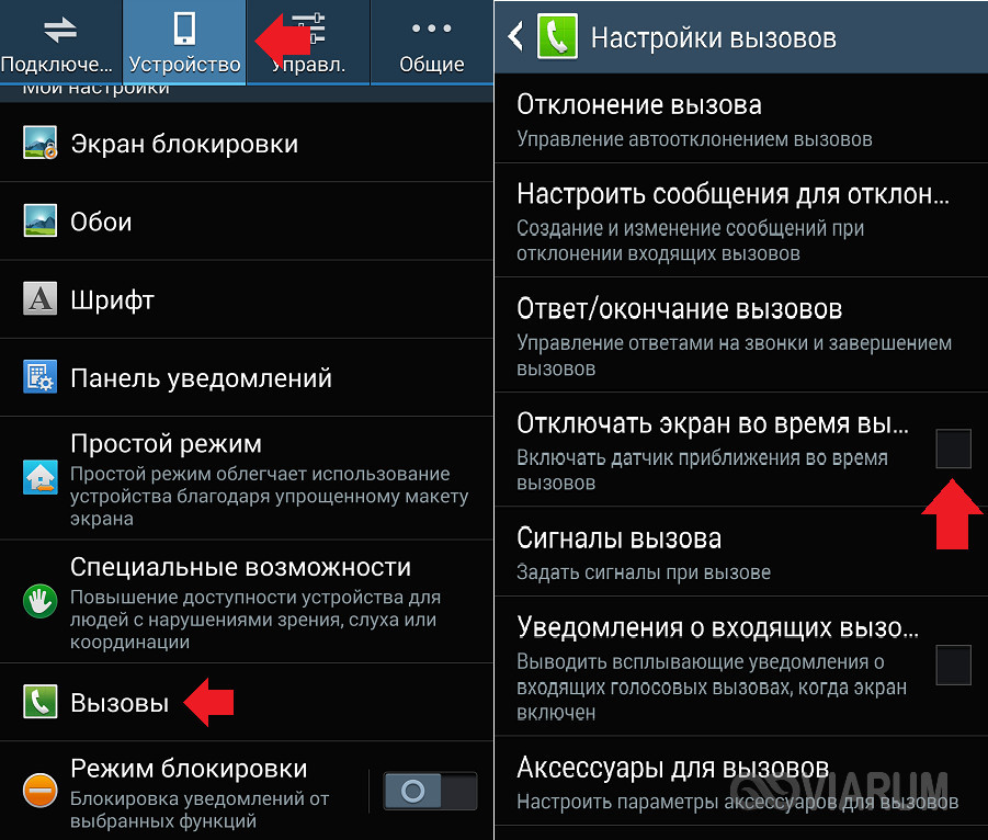 proximity-sensor-android-5.jpg