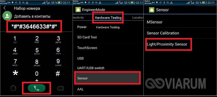 proximity-sensor-android-8.jpg