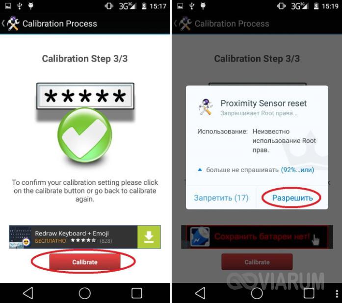 proximity-sensor-android-11.jpg