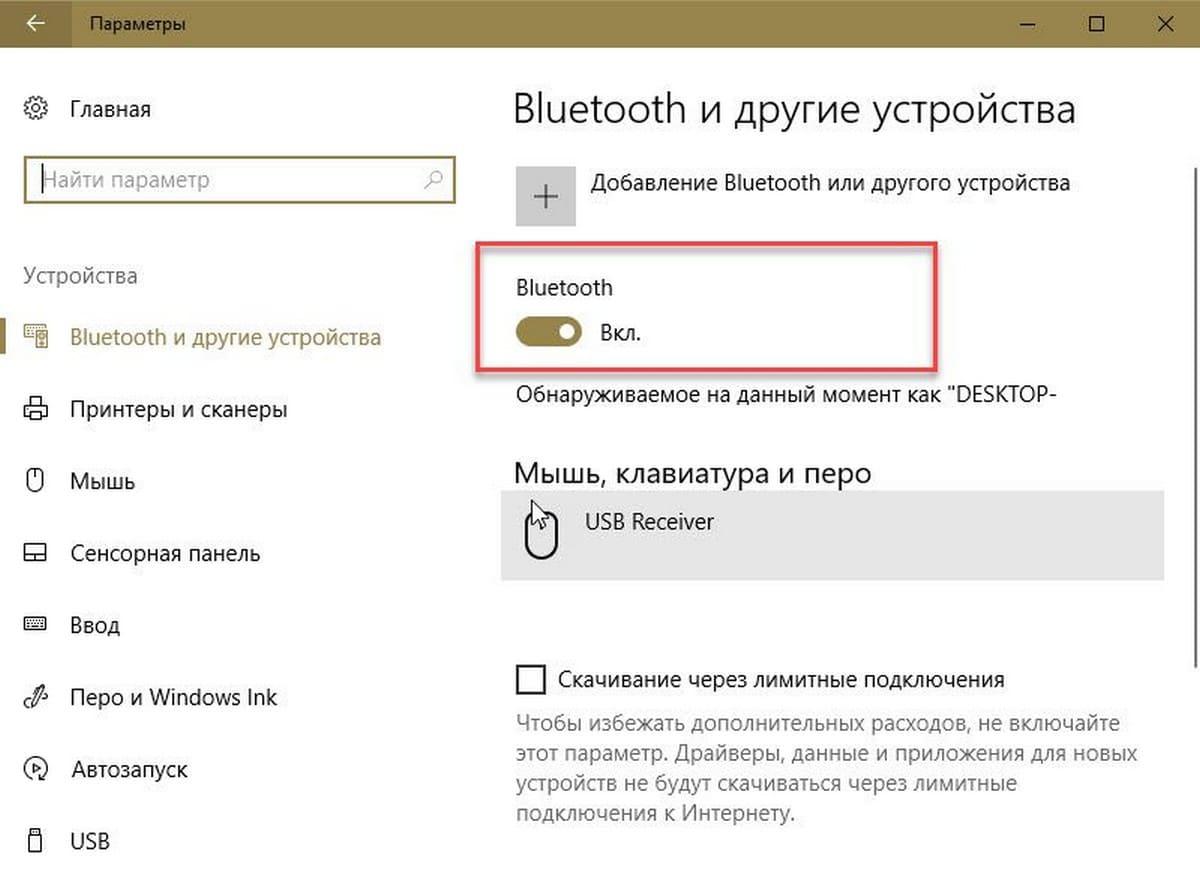 Bluetooth1.jpg