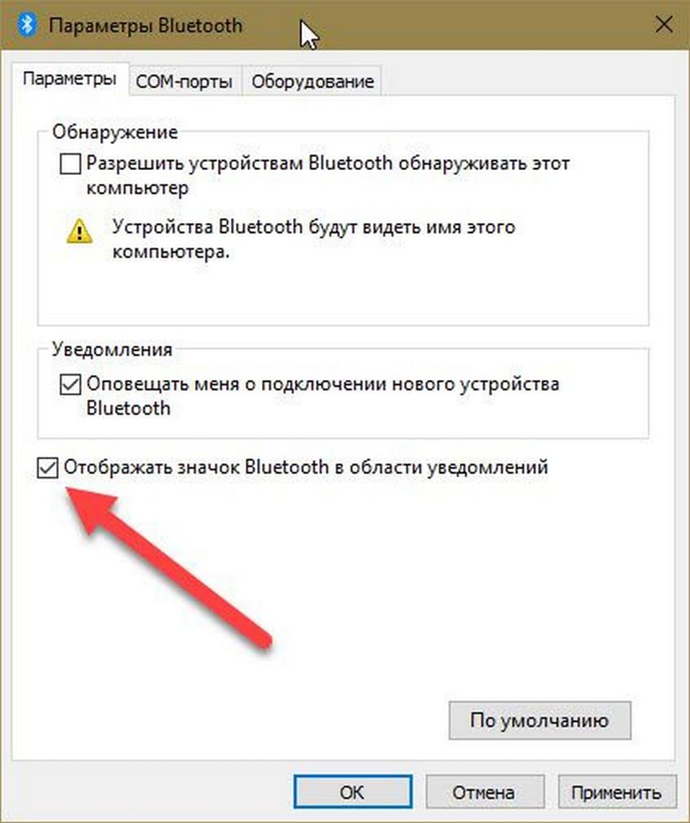 Bluetooth4.jpg