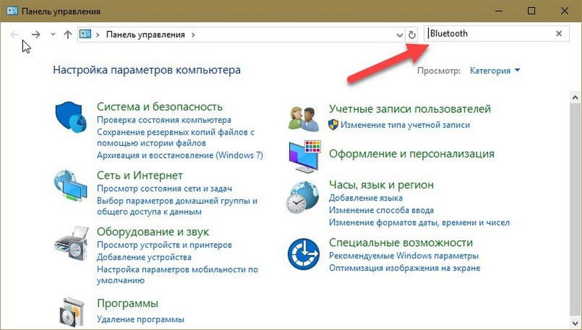 Bluetooth3.jpg