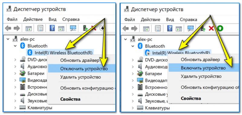 Otklyuchenie-vklyuchenie-adaptera-Bluetooth-800x382.png