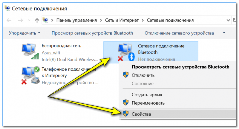 Svoystva-Bluetooth-adaptera-800x433.png