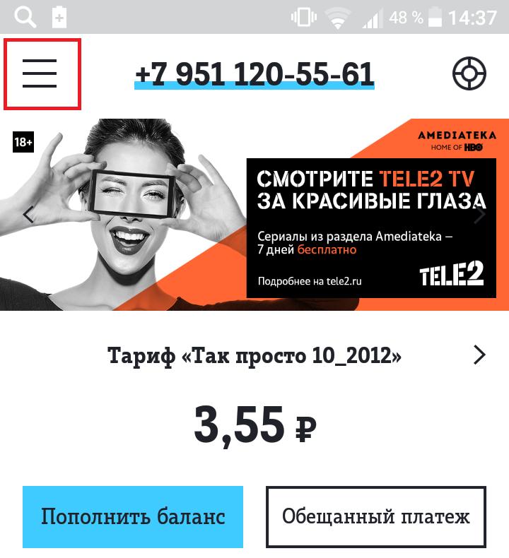 Screenshot_20171225-143718.png