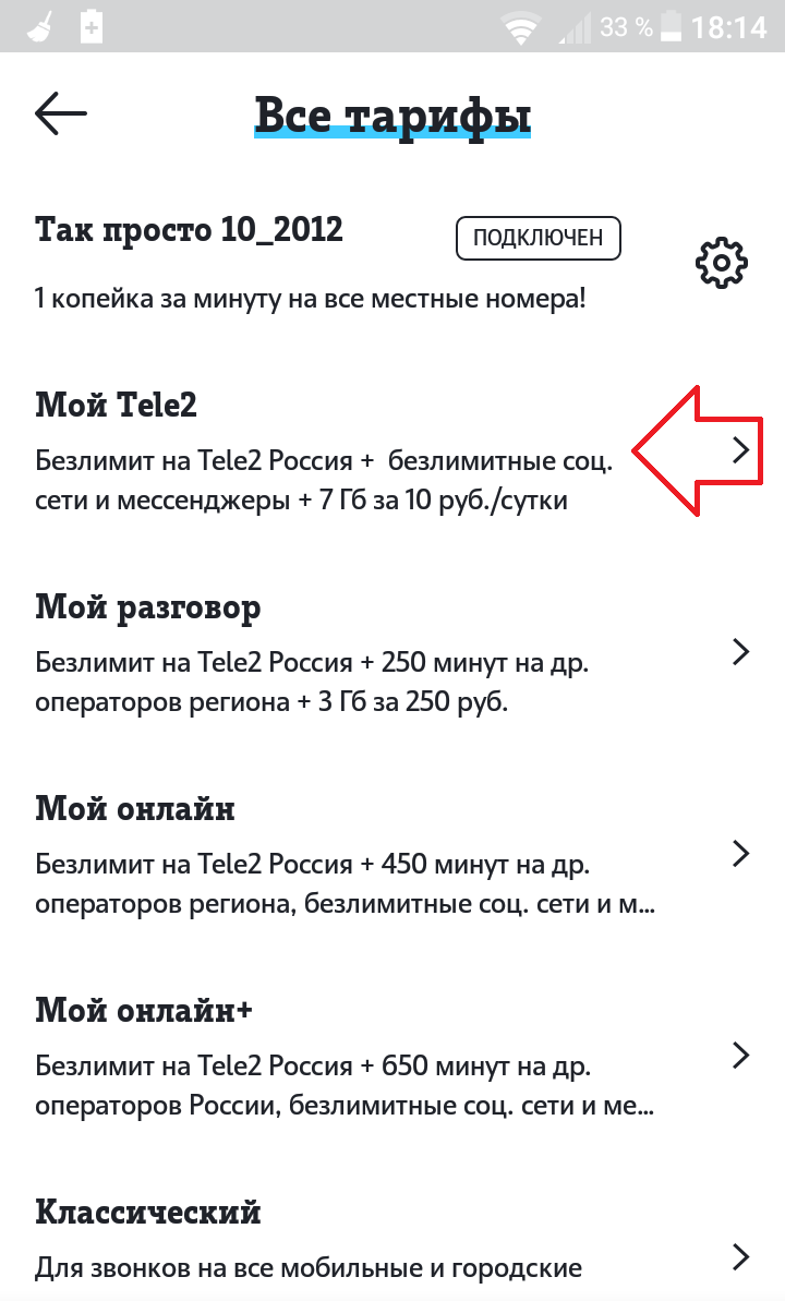 Screenshot_20180417-181448.png