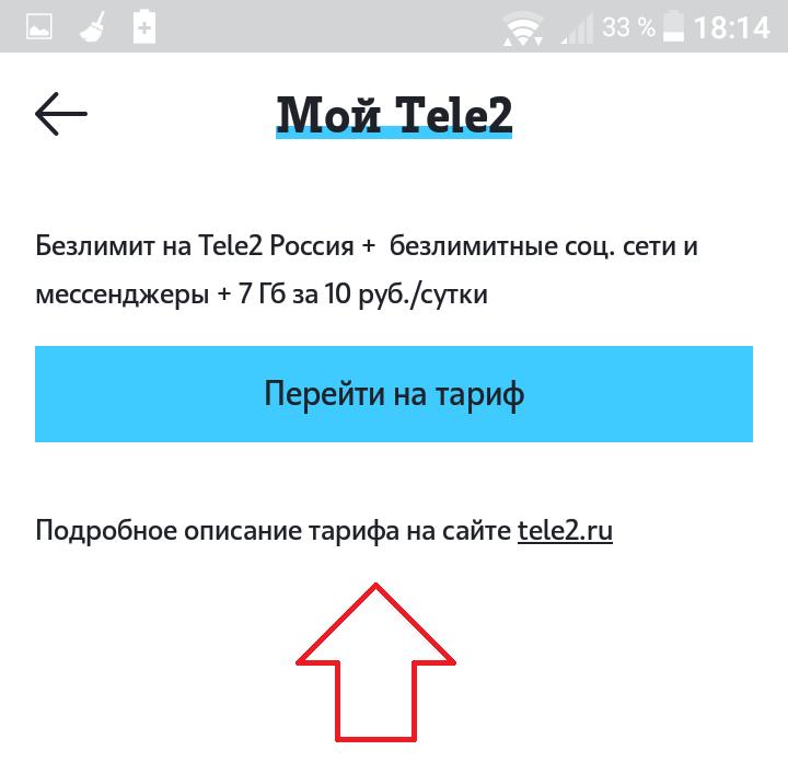 Screenshot_20180417-181455.png