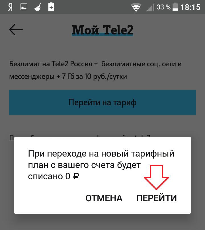 Screenshot_20180417-181513.png