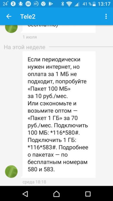 4769f564f0a9795fd7f7a2923ff74e3e.jpg