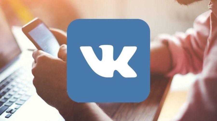 VK-900x500.jpg