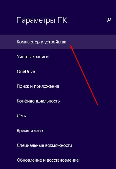 в8.png