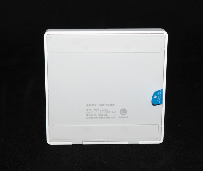 Zadnyaya-kryshka-besprovodnogo-vyklyuchatelya-Xiaomi-aqara.jpg