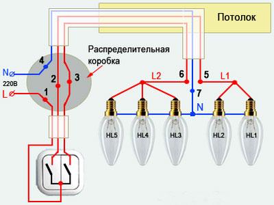 shema-podklyucheniya-dvuhklavishnogo-vyklyuchatelya-era-12-73.jpg