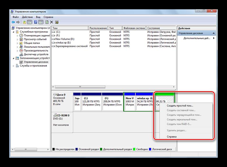 Sozdanie-novogo-toma-dlya-zhestkogo-diska-v-OS-Windows-7.png