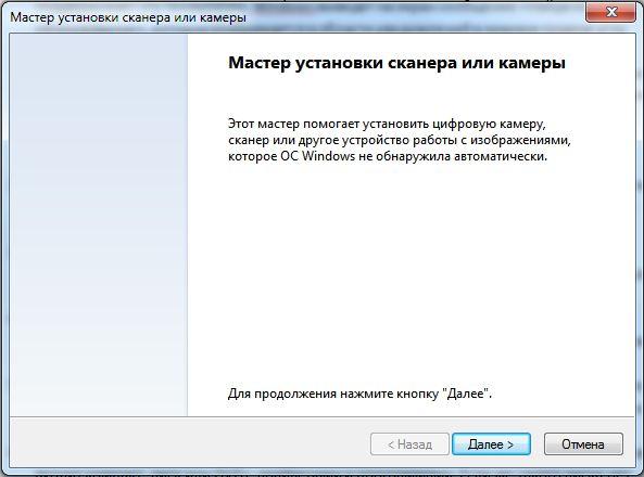 scaner_setup1.jpg