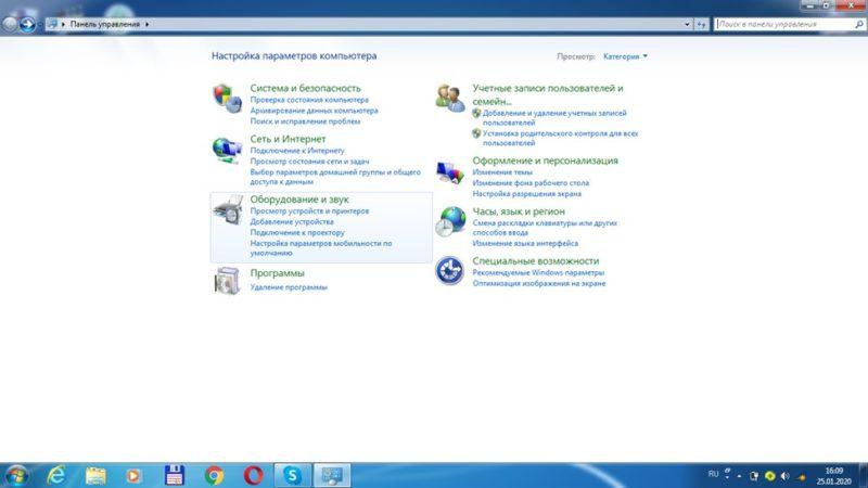 Panel-upravleniya-windows-7.jpg