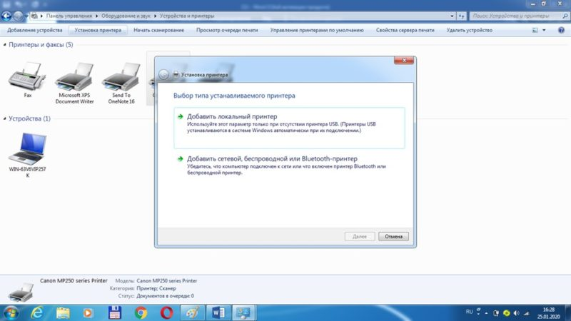 ustanovka-oborudovaya-windows-7.jpg