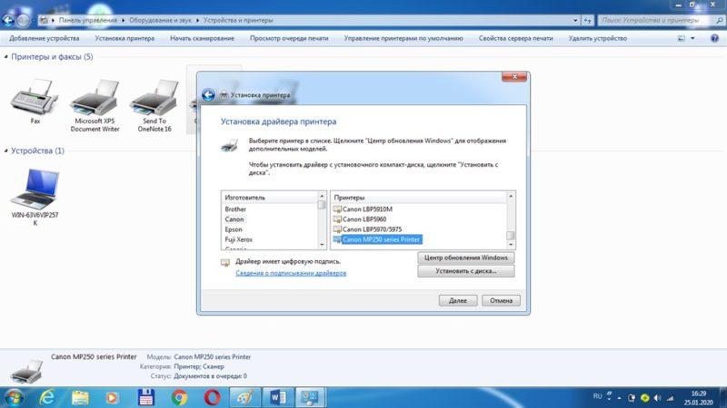 ustanovka-oborudovaya-windows-7-2.jpg
