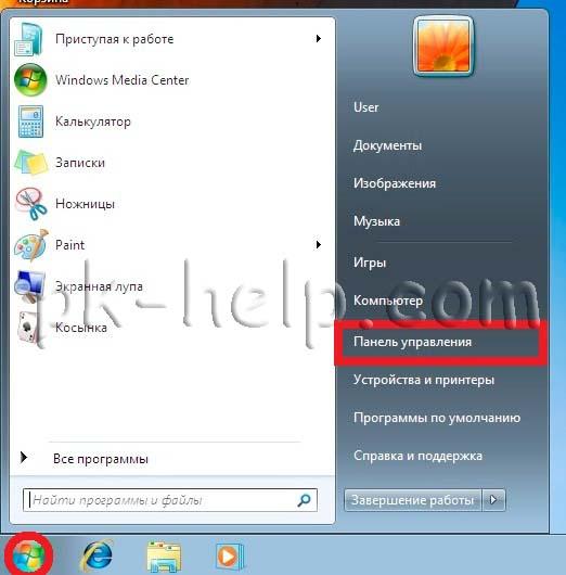 restore_Language_bar-2.jpg