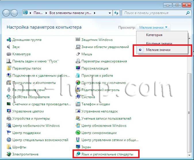 restore_Language_bar-3.jpg