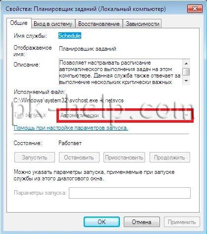 restore_Language_bar-12.jpg