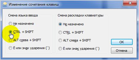 switch-language-08.png