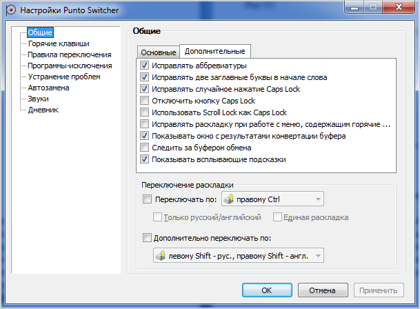 switch-language-09.png