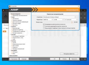 windows-10-no-5-1-sound-in-browser-screenshot-2-300x220.png