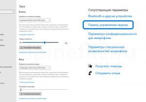 windows-10-no-5-1-sound-in-browser-screenshot-4-300x209.png