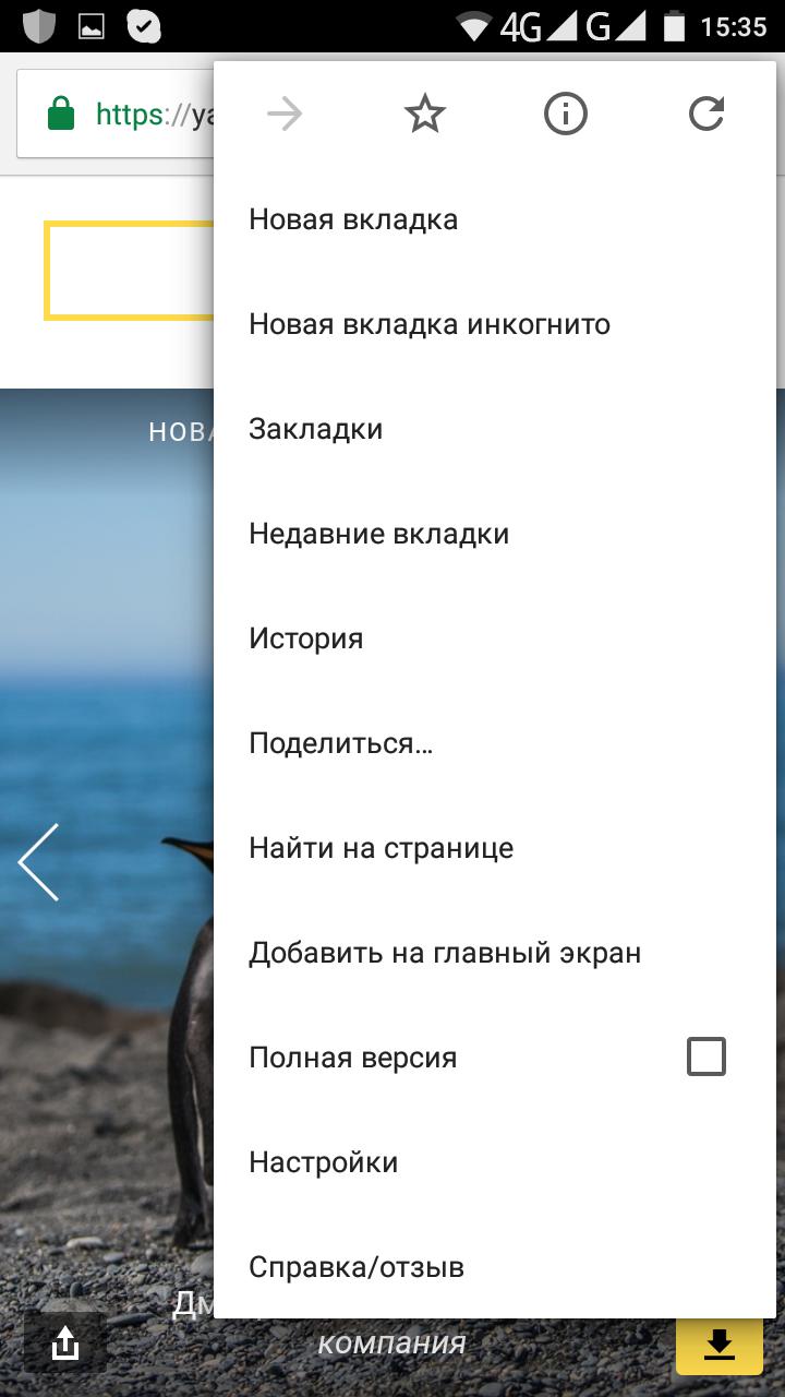 Screenshot_20161201-153552.png