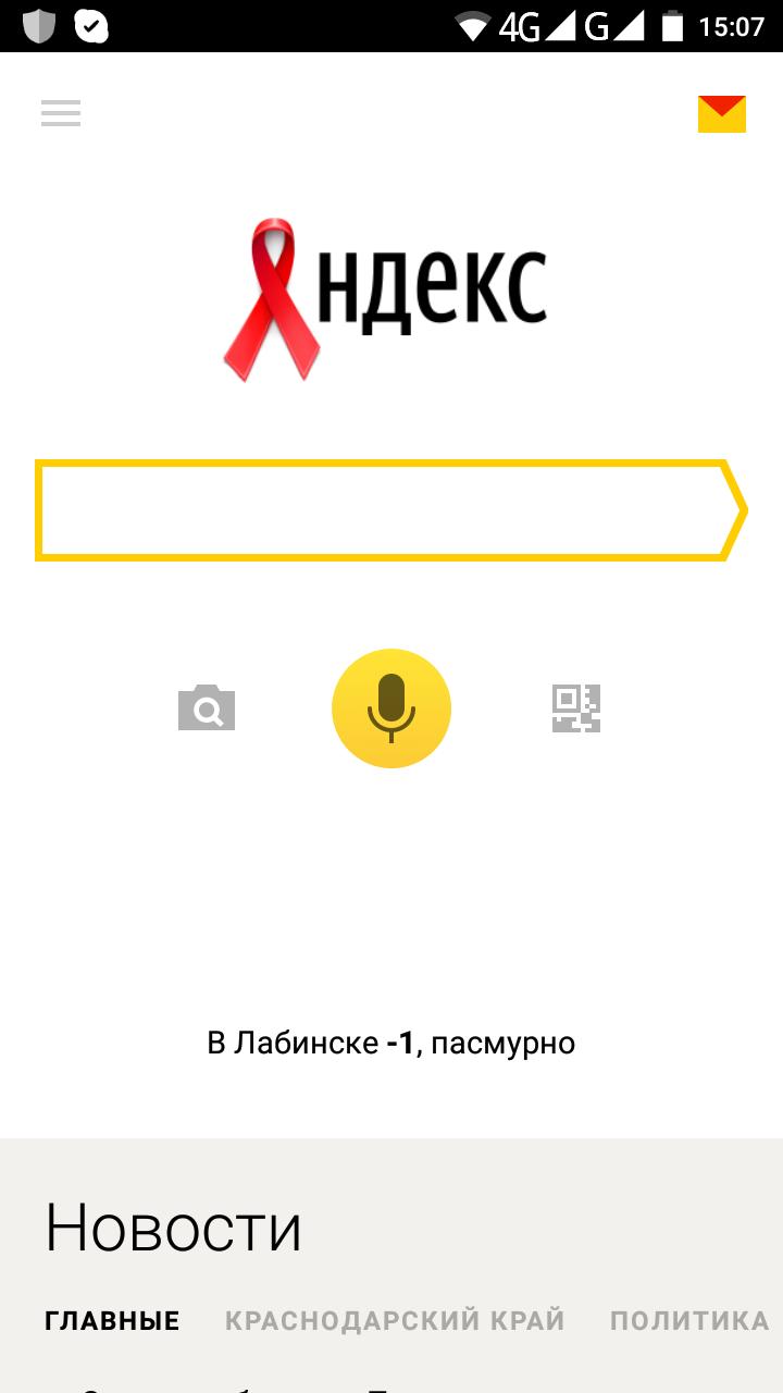 Screenshot_20161201-150702.png