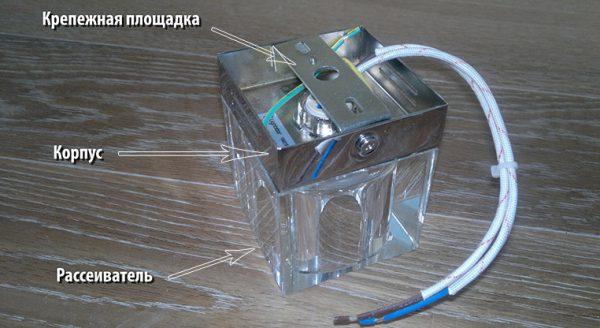 konstrukciya-nakladnogo-tochechnogo-svetilnika-e1530220109183-600x328.jpg