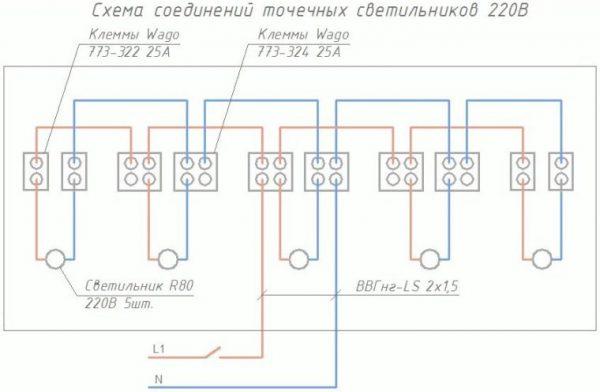 shlejfovoe-soedinenie-tochechnyx-svetilnikov-600x392.jpg