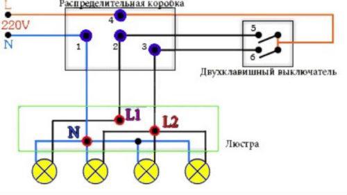 shema-podklyucheniya-lyustry-na-chetyre-lampochki-na-dvoynoy-vyklyuchatel-3h1-500x281.jpg