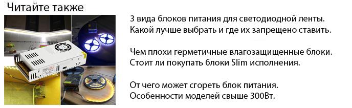 111_vivblock.jpg