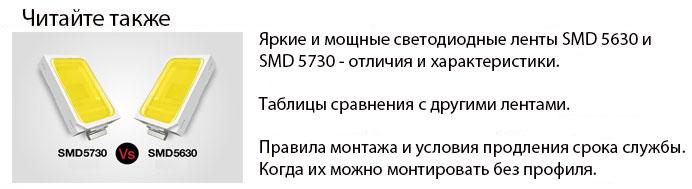 111_5630.jpg