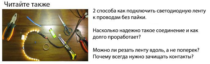 111_bezpayki.jpg