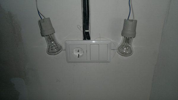 vyklyuchatel-na-dve-lampy-600x338.jpg